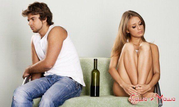 Що робити якщо чоловік часто п`є