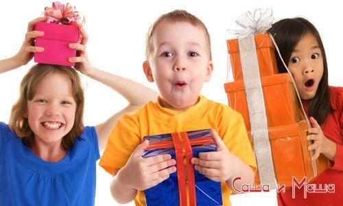 Що подарувати дитині на 1, 2 і 3 роки