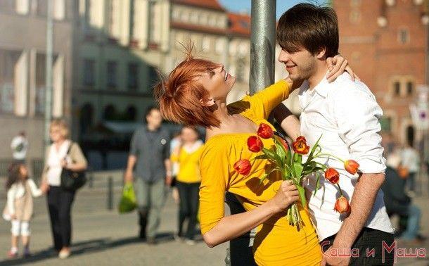 Як знайти дівчину і побудувати відносини