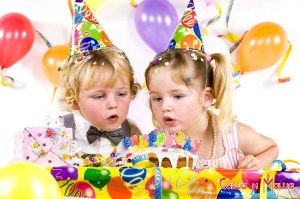 Як провести незабутній день народження дитини