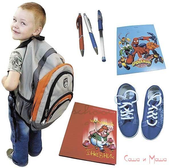 Як зібрати дитину в школу