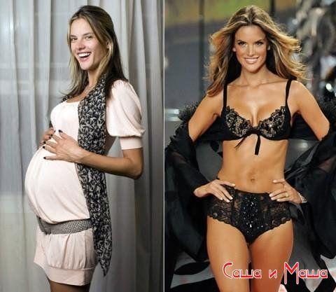 Яким спортом можна займатися під час вагітності