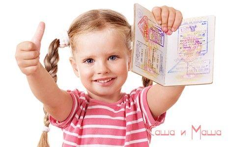 Оформляємо закордонний паспорт для дитини