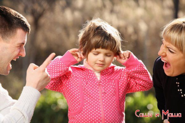 Помилки у вихованні дітей