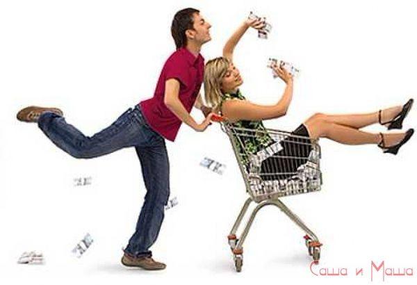 Як гроші чоловіка впливають на відносини