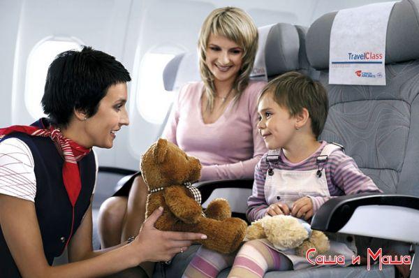 Подорож з дітьми - легко і безпечно!