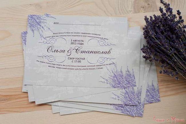 Весілля в стилі Прованс запрошення