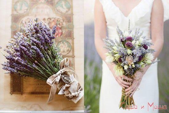 букет нареченої Весілля в стилі Прованс