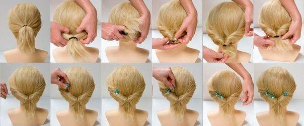 Зачіска на свято